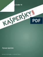 kasp10_best_practicesru