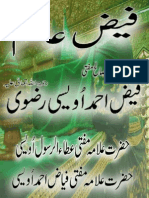 Edit Monthly '' Faiz e Alam '' March 2011