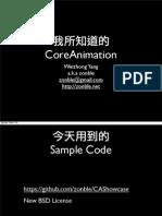 Core Animation