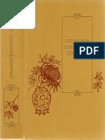 Проделки Праздного Дракона. Двадцать Пять Повестей Xvi—Xvii Веков (Библиотека Китайской Литературы) - 1989