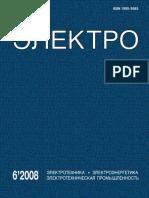 0745389_CFD38_elektro_2008_06