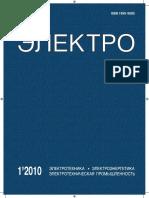 0750986_4DDD5_elektro_2010_no01