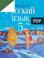 Rus Jaz Murina 5kl Ch1 Bel Rus 2019