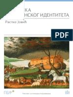 Rastko-Jovic-Dinamika(1)