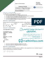 algo_MI1_examen_td_S1_2013_2014