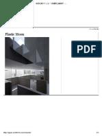 前田紀貞アトリエ 一級建築士事務所 - Tokyo - Architects _ japan-architects