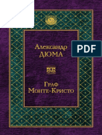 avidreaders.ru__graf-monte-kristo