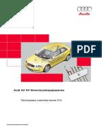 Audi A3 2004 – Self Study Programme 312 - Electrical Wiring Diagrams