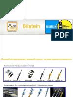 BT1-Bilstein