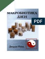 Makrobiotika Dzen