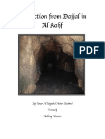 Protection from Dajjal in Al Kahf PDF