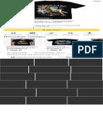 Футболка Пивозавр Купить 1 Тыс Изображений Найдено в Яндекс.картинках