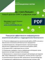 2019 OSINT Masalovich