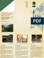 SSME Brochure