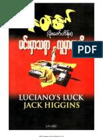 Nat Nwe - min-mar-titsar-lumar-kati (Jack Higgin - Luciano's Luck)