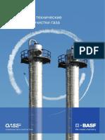 BASF Oase Gas-Treatment Ru