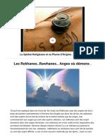 Les Rokhanes..Rawhanes.. Anges où démons . – La Sphère Religieuse et sa Plume d'Origine.. ???✒️_1625572114354