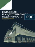 64560-2019-moskva-skladskaia-nedvizhimost