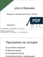 doc10943591_604277392