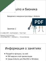 doc10943591_604277390