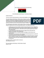 Tripoli Youth Coalition Declaration (English)