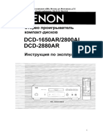 Проигрыватель CD Denon Dcd-1650 Ar2800