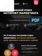 01 Grebenuk Presentation All 2