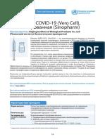 21213-russian-sinopharm-vaccine-explainer