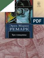 Pdfremark Tri Tovarishcha