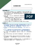 Climate kit_3-CLIMATECHANGEFACTS-c