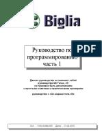 Руководство По Программированию Часть 1 Biglia Fanuc 31ib