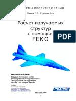 6_FEKO