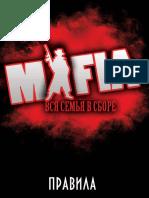 Mafia_Rules