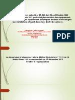 Présentation du  Décret exécutif n° 21-261 du 2 Dhou El Kaâda 1442  des ESP