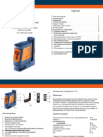 FL-40-Pocket_0
