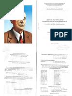 110 Kh.I. Amirkhanov