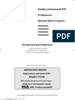 ppm42m6hs.en.ru