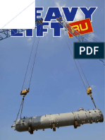 heavy-lift (рус) май