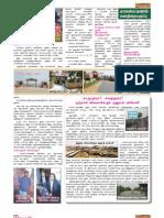 Unarvu - TNTJ - Article on DCW factory, Cancer in Kayalpatnam