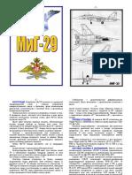 Mig 29 Rukovodstvo Po Letnoj Ekspluatacii