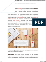 Как настроить Raspberry Pi для дома инструкции и примеры