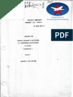 Mig 23  Изделие 23м Краткое Описание и Итэ Книга 1