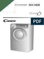 Candy-GC4-1052-D