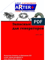 Alternator catalogue2