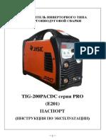 Jasic Tig200p Acdc e201 Instr