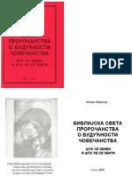 Monah Nikolaj - Biblijska Sveta Prorocanstva
