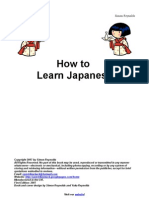 HowtoLearnJapanese