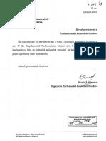 Утверждение отчета по проекту решения об утверждении перечня министерств.