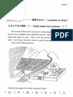 Minna No Nihongo basic kanji book