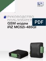 MC52i-485GI_UserGuide_v2.1_RU_2